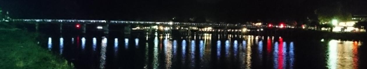 Clickでアルバム 「嵐山・渡月橋界隈の夜景〜ぶらり散策・一人旅、エコ旅。京都の情緒ある旅館・料亭も」へ